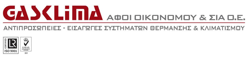 ΑΦΟΙ ΟΙΚΟΝΟΜΟΥ GASKLIMA